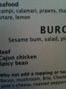 Sesame What?